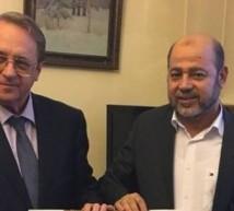 أبو مرزوق وبوغدانوف