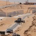 الحدود مع مصر