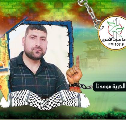 الأسير أحمد حامد
