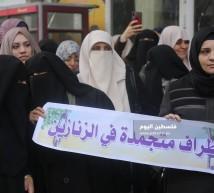 الإطار النسوي التابع لحركة الجهاد الإسلامي في إقليم غزة