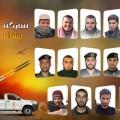 شهداء معركة بشائر الانتصار