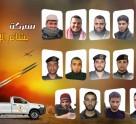 """معركة """"بشائر الانتصار"""": ملحمة جهادية كبلت يد الاحتلال"""