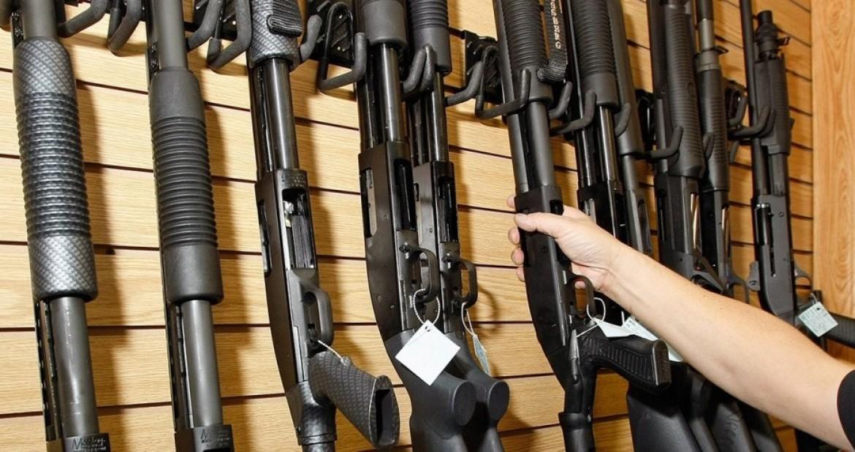 أسلحة
