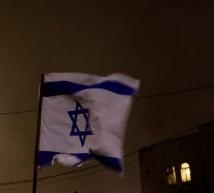 علم دولة الاحتلال