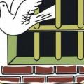 نادي الاسير الفلسطيني