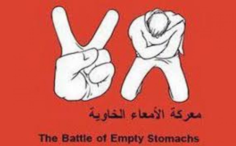 تعليق اضراب