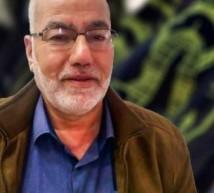 الشيخ سعيد نخلة