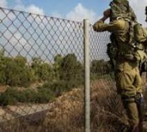 السياج الحدودي