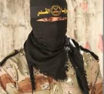 القائد أبو حمزة