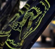 راية حركة الجهاد الاسلامي في فلسطين