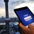 فيس بوك يطلق ميزة جديدة للحد من الأخبار الوهمية