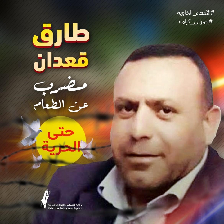 الشيخ طارق قعدان المضرب عن الطعام في سجون الاحتلال الاسرائيلي