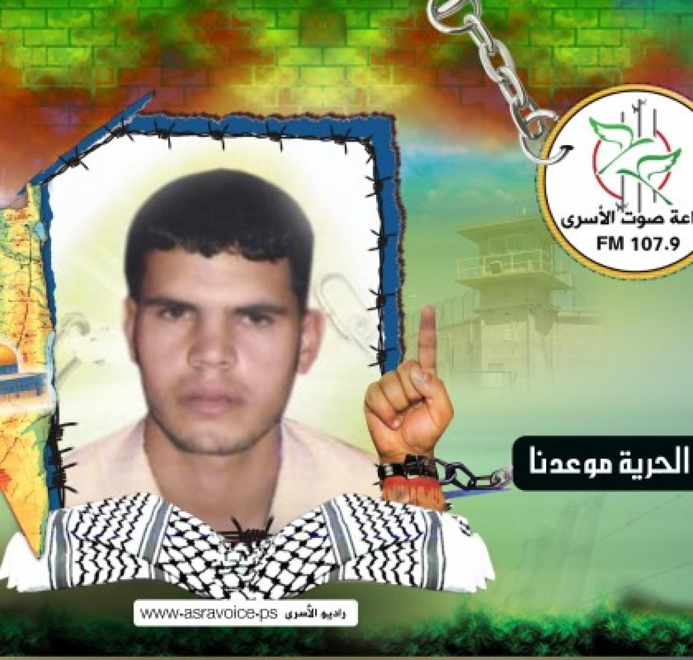 الاسير ياسر ابو حمد