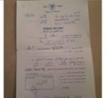 الاحتلال يسلم وزيرا سابقا من القدس مذكرة استدعاء