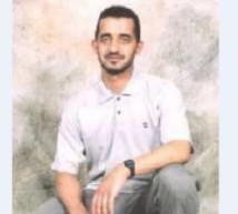 الاسير محمد ابو وردة