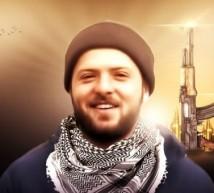 الشهيد أحمد نصر جرار
