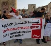 الاحتلال يُصدر 50 ألف قرار اعتقال إداري منذ عام الـ67