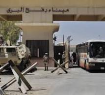 فتح معبر رفح بإشراف كامل لحكومة الوفاق