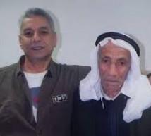 وفاة والد أقدم أسير أردني بسجون الاحتلال
