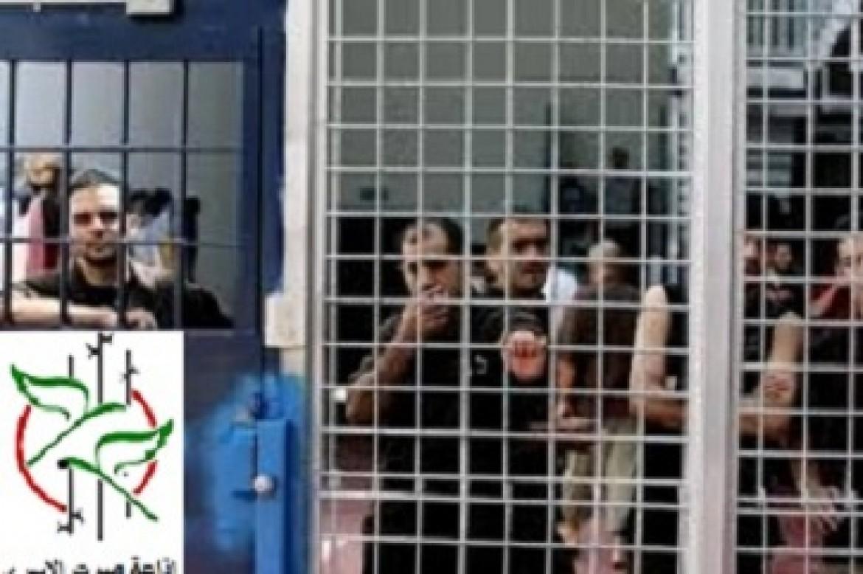 صور اسرى في السجون (3) 