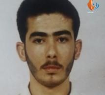 الأسير اياد أبو ناصر
