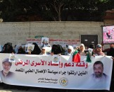 مهجة القدس تنظم وقفة دعم واسناد مع الأسرى المرضى