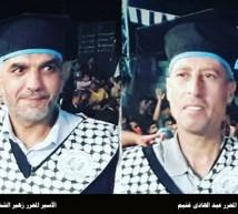 عبد الهادى غنيم - زهير الششنية
