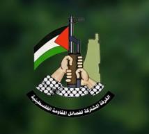 الغرفة المشتركة لفصائل المقاومة الفلسطينية