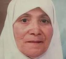 وفاة والدة أسير محرر مبعد لغزة