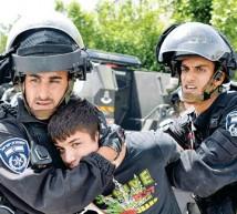 اعتقال الاطفال