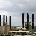 شركة توليد الكهرباء - غزة
