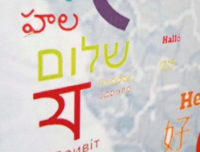 لوحة اعلانات