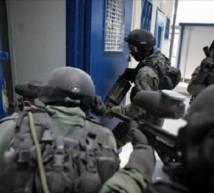 قوات قمع الاحتلال الاسرائيلي