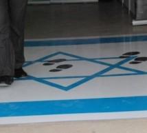 دوس العلم الاسرائيلي