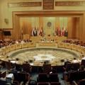 لجامعة العربية