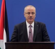 رئيس الوزراء حكومة التوافق رامي الحمد الله