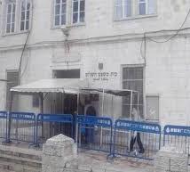 الاحتلال يؤجل محاكمة 9 مقدسيين