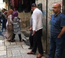 ارشيف من مدينة القدس المحتلة