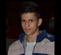 الاسير عمر الريماوي