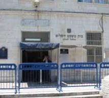 الاحتلال يمدد توقيف أسير من يعبد للمرة السابعة