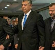 حماس وفتح في مصر