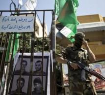 أسرى الاحتلال بغزة