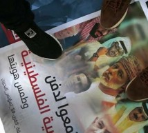 ورشة البحرين