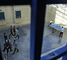 رياضة السجون