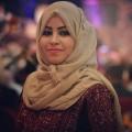انتخاب سيدة لعضوية مجلس إدارة نادي الهلال لأول مرة في غزة