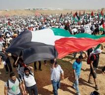 مسيرات العودة وكسر الحصار