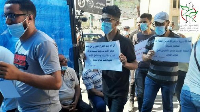الاعتصام أمام الصليب الأحمر بغزة