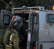 صور ارشيف تعبيري - الاعتقالات