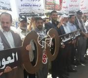 مشاركة حركة الجهاد الاسلامي بفعالية ذكرى النكبة مفترق السرايا بغزة 15-5-2017
