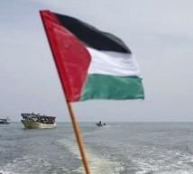 المياه الاقليمية الفلسطينية